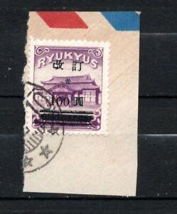 Ryukyu Islands 1952  Used Cut , RARE