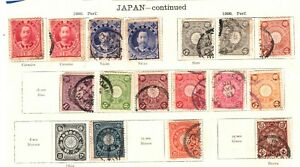 JAPAN Stamps{20} 1896+ Album Page ex Asia Collection MA1078