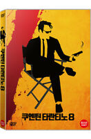 QT8: The First Eight .DVD / 21 Years: Quentin Tarantino