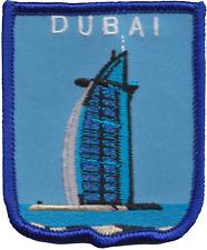 United Arab Emirates UAE Dubai City Burj Al Arab Hotel Embroidered Patch Badge