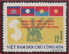 VIETNAM du NORD N°690** Peuple Indochinois contre..., 1970 North Vietnam 606 MNH