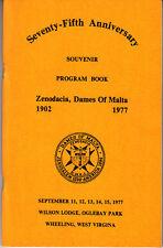 Zenodacia Dames of Malta 75th Anniversary Souvenir Program Book Wheeling WV 1977