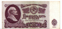 SOVIET UNION 1961 / 25 RUBLE BANKNOTE COMMUNIST CURRENCY / LENIN  #D103