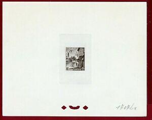 Tunisia 1954 #244, Trial Color Die Proof (1707Lx), Street Corner, Sidi Bou Said