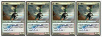 4 FOIL Chinese Banisher Priest PROMO FNM FOIL MTG  Magic the Gathering MINT