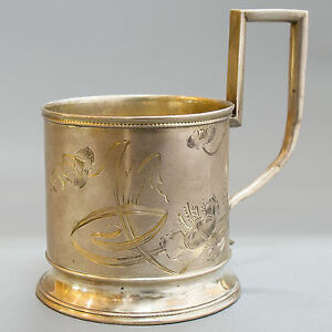 Russian Silver Tea holder 19th Century, Moscow