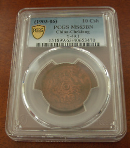 China Chekiang 1903-06 Copper 10 Cash PCGS MS63BN
