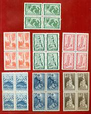 LATVIA LETTLAND SET 1937 BLOCK OF4 STAMPS (28) Sc.193-99 M.246-52 251Y, 252Z 376