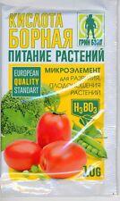 Boric acid 10 g. fertilizer