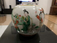 Chinese Ginger Jar Vase A Reproduction with Kangxi Mark