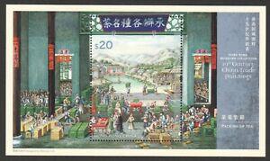 HONG KONG CHINA 2021 MUSEUMS COLLECTION CHINA TRADE PAINTINGS $20 SOUVENIR SHEET