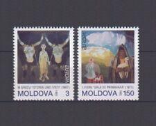 MOLDOVA, EUROPA CEPT 1993, CONTEMPORARY ART, MNH