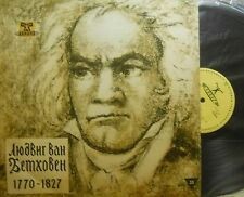 "FURTWANGLER Beethoven""Symphony #5""AKKORD MONO LP 1st PRESS"