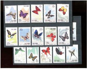 CHINA PRC Sc#661-80 1963 S56 Butterfly nice no gum  reprint