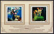 2018. Belarus. Painting. Bouquets. S/sheet. MNH
