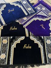 More details for personalised musallah prayer mats janamaz available black, purple and navy