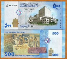 Middle East, 500 pounds, 2013 (2014), P-New, UNC