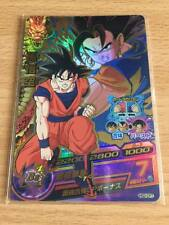 Carte Dragon Ball Z DBZ Dragon Ball Heroes Galaxy Mission Part 02 #HG2-CP7 Holo
