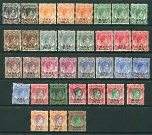 BMA O/P Malaya 1945 KGVI Complete set 34 x stamps Extra Shades Mounted Mint M/M