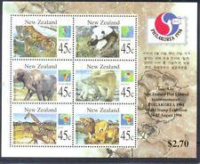 1994 New Zealand~Philakorea~Unmounted Mint M/S~Stamp Set~ UK Seller