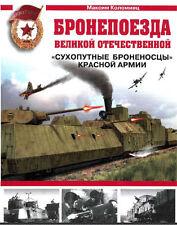 Geschichts- und Militärbücher auf Russisch