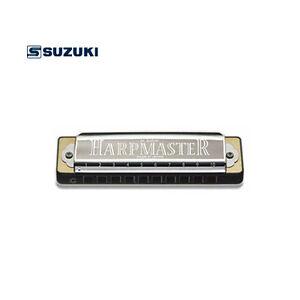 SUZUKI MR-200 Harpmaster Harmonica HiG F# F E Eb D Db C B Bb A Ab G LowF JAPAN
