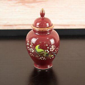 Vintage Japanese maroon gold trim bird floral small ginger jar