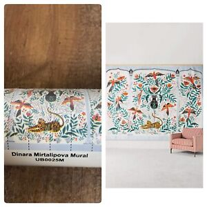 Anthropologie Tiger's Tale Mural Mir Dinara Folkloric Whimsical Anima Wallpaper