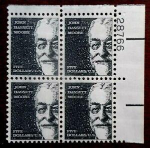 Buffalo Stamps:  Scott #1278 $5 Plate Block, Mint NH/OG & VF, FV = $20
