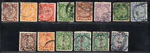China Assorted Set of 14 Stamps, Dragons, Imperial Post + Overprints - Used