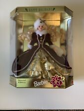 1996 Barbie Happy Holidays Special Edition Mattel Vintage ~ New in Box Nrfb