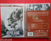 film,dvd,repulsion,roman polanski,catherine deneuve,yvonne furneaux,john fraser