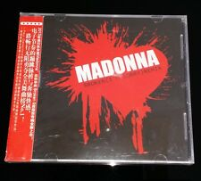 "MADONNA ""BROKEN (I'M SORRY)"" CD 9-Track EP & Remix China CD NEW"