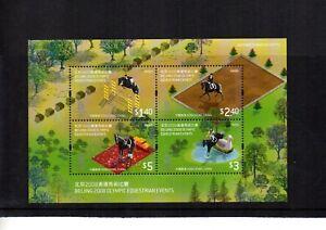 Hong Kong, China 2008 Beijing Olympic Equestrian Events mini sheet - MNH