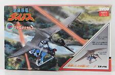 Tyco Dino Riders Pterodactyl figure