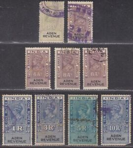 Aden 1945 KGVI Revenue Part Set to 10r Used with faults