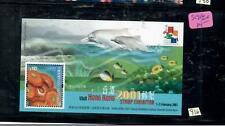 HONG KONG  (PP2907B)  QEII  CORAL      S/S  SC 916     MNH