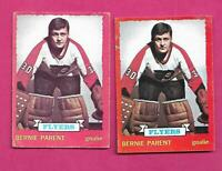 2 X 1973-74 OPC # 66 FLYERS BERNIE PARENT GOALIE  CARD (INV# C3562)