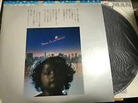 OST Yuji Ohno 人間の証明 人証 草帽歌 Proof Of The Man Japan VINYL LP Atlantic K-10004A NM