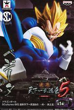 Vegeta SCultures Big Figure Tenkaichi Sculture Anime Dragon Ball Z DBZ BANPRESTO