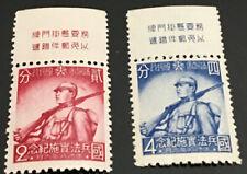 Manchukuo China stamps 1942 Sc#138-139 Mnh Vf