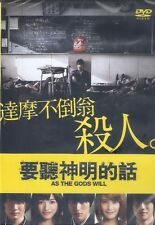 As the Gods Will DVD Miike Takashi Fukushi Sota Kamiki Ryunosuke NEW Eng Sub R3