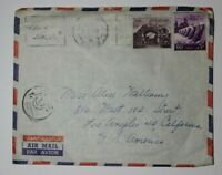 UAR Egypt Cairo Airmail Cover Sc# 482 487 Used On Pastal Marking