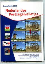 Nederland TPG jaarcollectie velletjes 2005 - AANBIEDING