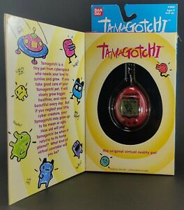 Tamagotchi Genuine Bandai 1996 - 1997 Virtual Reality Pet Unopened