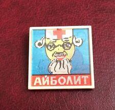 "UdSSR Chukovsky ""Dr. Aibolit"" Märchen Abzeichen Wackelbild 3-D LENTICULAR New!"