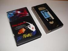 VHS Video ~ Freddy's Nightmares Episode 6 ~ Japan Release ~ Nightmare on Elm St.