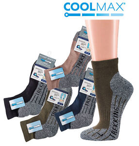 5 Paar Coolmax®  Kurzschaft Wandersocken Trekkingsocken Sportsocken Funktionssoc