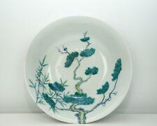 A 'Doucai' 'Three Friends' Plate