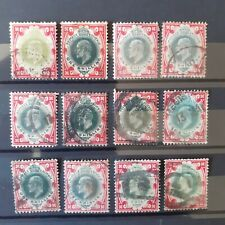 Gb KEVII One shilling Stamps X12 Various shades